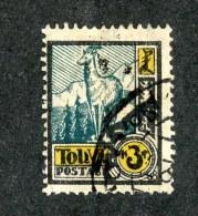 26111  Tuva 1927  Scott # 17 (o) - Tuva