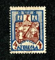 26114  Tuva 1927  Scott # 18 (o) - Tuva