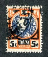 26124  Tuva 1927  Scott # 19 (o) - Tuva
