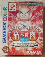 Game Boy Color Japanese : Kinniku Banzuke GB Chousen Monoha Kimida! DMG-A5KJ-JPN - Nintendo Game Boy