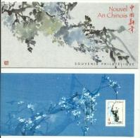 1996 - Francia 6 Foglietto Ricordo - Zodiaco Cinese, - Astrologia