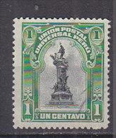PGL AN037 - PEROU Yv N°133 - Peru
