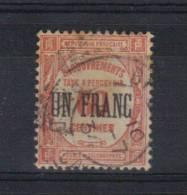 France Timbre Taxe N°63  Oblitéré - Postage Due