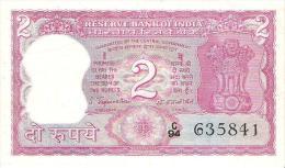 India - Pick 53a - 2 Rupees 1970 - AUnc - India