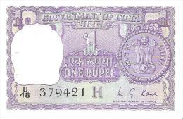 India - Pick 77q - 1 Rupee 1975 - Unc - India