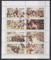 Bloc State Of Oman Bloc 8 Timbres Oblitérés 05.5.74 Napoléon Sa Cour Et Champs De Bataille - Napoléon
