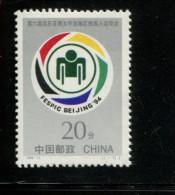 CHINA POSTFRIS MINT NEVER HINGED POSTFRISCH EINWANDFREI NEUF SANS CHARNIERE YVERT 3231 - 1949 - ... République Populaire