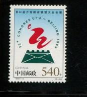CHINA POSTFRIS MINT NEVER HINGED POSTFRISCH EINWANDFREI NEUF SANS CHARNIERE YVERT 3585 - 1949 - ... République Populaire