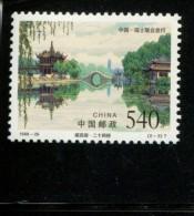 CHINA POSTFRIS MINT NEVER HINGED POSTFRISCH EINWANDFREI NEUF SANS CHARNIERE YVERT 3635 - 1949 - ... République Populaire