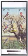 Egypte 2014, Postfris MNH, Birds - Egypte