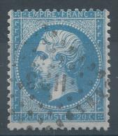 Lot N°30549   N°22, Oblit Losange Amulant HP 3° - 1862 Napoleon III
