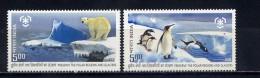 INDIA 2009. 2451-2452 INTERNATIONAL POLAR YEAR - Preserve The Polar Regions And Glaciers