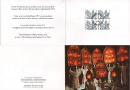 SUISSE Encart 1210 (o) Bloc De 4 Du Klausjagebn Küssnacht à Rigi : Coutume De La Saint Nicolas - Suiza