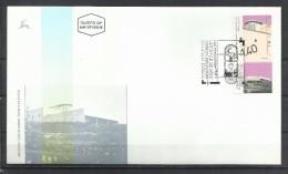 1991. FDC_Arquitectura De Israel. - FDC