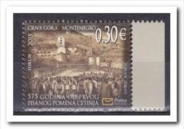 Montenegro 2015, Postfris MNH, CETINJE - Montenegro