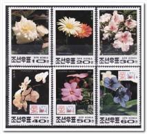 Noord Korea 1991, Postfris MNH, Flowers - Korea (Noord)