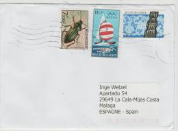 B354 / Buntfrankatur 2016  (Brief Mit 3 Marken) - Briefe U. Dokumente