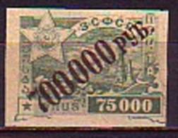 RUSSIA / RUSSIE - Caucase - 1923 - Serie Courant Avec Surcharge - Valeur En Kopeks-or - 25k (*) Non.dent.