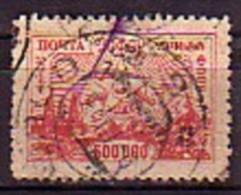 RUSSIA / RUSSIE - Caucase - 1923 - Serie Courant - 500000 Obl.