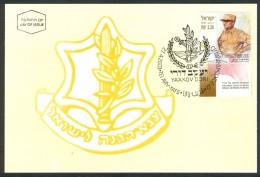 Israel MC - 2003, Michel/Philex No. : 1727 - MNH - *** - Maximum Card - Cartes-maximum
