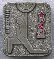 Weightlifting Neftchi Club - Weightlifting