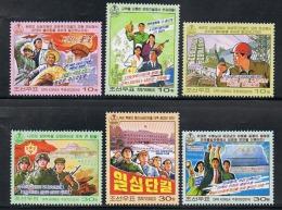 NORTH KOREA 2014 NEW YEAR ADDRESS BY KIM JONG UN STAMP SET - Nouvel An