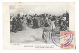GRECE SUBSISTANCES MILITAIRES ARMEE D'ORIENT Cachet Sur Carte Postale De Salonique 1917 - Marcophilie (Lettres)