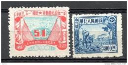 China Chine : (5204) Chine Communiste - Nord-est - SG NE246**, Nord SG NC357** - Nordostchina 1946-48