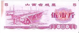 China - Food Ration Coupon - 5 Units 1981 - XF - Cina