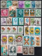 TÜRKEI 1980-1989 - Lot 35 Verschiedene  Used - 1921-... Republik