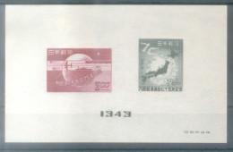 JAPAN JAPON BLOC YVERT NR. 26 MINT NOT HINGED RARE AÑO 1949