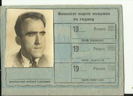 CROATIA, ZAGREB   --  YUGOSLAVIA    --  YEAR RAILWAY  TICKET   --  1952  --  WITH PHOTO - Transportation Tickets