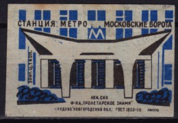 SUBWAY METRO Station Moscow - CCCP - Safety Matches BOX LABEL VIGNETTE - Matchbox Labels