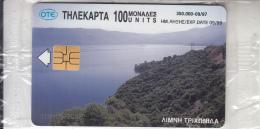 GREECE - Lake Trihonida, CN : 1112, 09/97, Mint