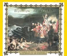 Tchad Bloc Feuillet De La Série Les Rois De France Et La Cour Royale - Tschad (1960-...)