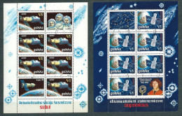 Poland 1973, MiNr Block 53 + 54 (MiNr 2255 + 2256) Used / Cancelled, With A Full Gum; Salut, Copernicus, Cosmos - Blocs & Feuillets