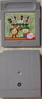 Game Boy Japanese : RF Generation  Bokujou Monogatari GB  DMG-AYWJ-JPN - Nintendo Game Boy