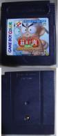 Game Boy Color Japanese : Kinniku Banzuke GB2 - Mezase!  Muscle Champion DMG-B6KJ-JPN - Nintendo Game Boy