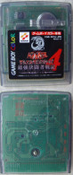 Game Boy Color Japanese : Yu Gi Oh! Duel Monsters 4  CGB-BY4J-JPN / RK227-J1 - Nintendo Game Boy