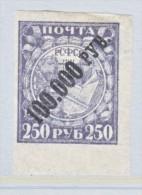 RUSSIA  210 B   Pelure  Paper    * - Unused Stamps
