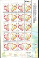 Taiwan 2004 Red Cross Stamps Sheet Medicine Health Nurse Heart Emblem CPR Care Lifeguard