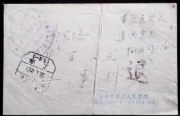 CHINA CHINE CINA 1958 SHANGHAI TO SHANGHAI RETURN COVER
