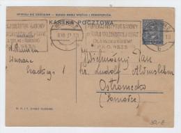 Poland NOBEL PRIZE POSTAL CARD 1931 - Nobel Prize Laureates