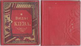 Ukraine, Ukraina - Kiev, Kyjev (Leporello, 24 Bilder - Concertina Book, 24 Picture) Year 1895-1900 - Ukraine