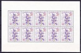 ** Tchécoslovaquie 1979 Mi 2498 C Klb. (Yv 2322) Le Feuille, (MNH) - Ungebraucht