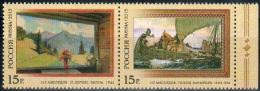 2013   Russia Rußland Rusland Russie Rusia -  Joint Issue Russia-Liechtenstein Art Mi 1961-62 Set MNH ** - 1992-.... Federation