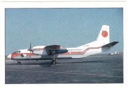 AN - 26 AEROCARIBBEAN CU - T 110  C/n 6710 - Prague Airport - 1989 - 1946-....: Moderne