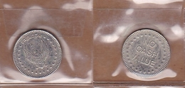 AC - FREEDOM GAME AMUSEMENT TOKEN JETON - Elongated Coins