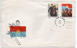 Chine N° 1531/32 (aide Au Vietnam) Sur Enveloppe FdC Du 20.12.1963 - Légères Froissures - 1949 - ... Repubblica Popolare