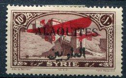 Alaouites                                 PA  12  * - Unused Stamps